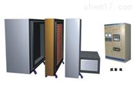 JH-Ⅶ-1JH-Ⅶ-1建筑构件热传递实验分析仪