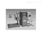 MSF-3M/PSF-3MX射線應力分析儀(MSF-3M/PSF-3M)