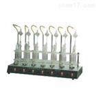 SJN-XH-119石油产品硫含量测定仪