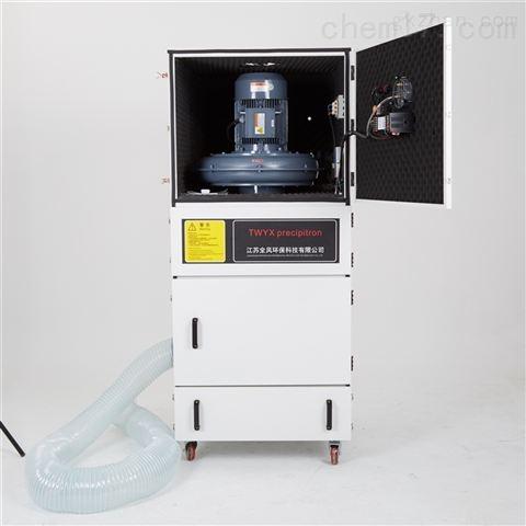 数控机械配套脉冲集尘机