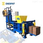 HBA-SB135椰糠压块机椰糠砖生产设备