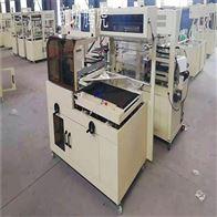 th001L型热收缩膜包装机质量优异
