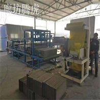 th001水泥发泡机品质保障