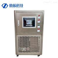 ZLD—5060助蓝高低温循环外接系统漏电保护