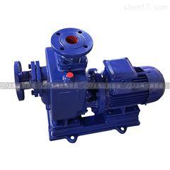 ZWL型直联式自吸排污泵 上海正奥不锈钢泵