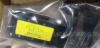 OMAL电磁阀EL112现货