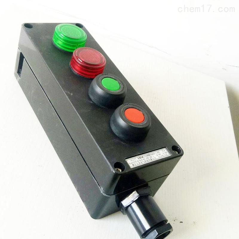 BZA8050-SA2D2防爆防腐塑料启停带灯开关盒