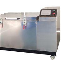 ZY/SLX-250北京深冷箱