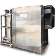 AF/YDSL-80液氮回收型深冷箱