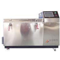 ZY/YDSL-80L深冷处理柜YDSL-250