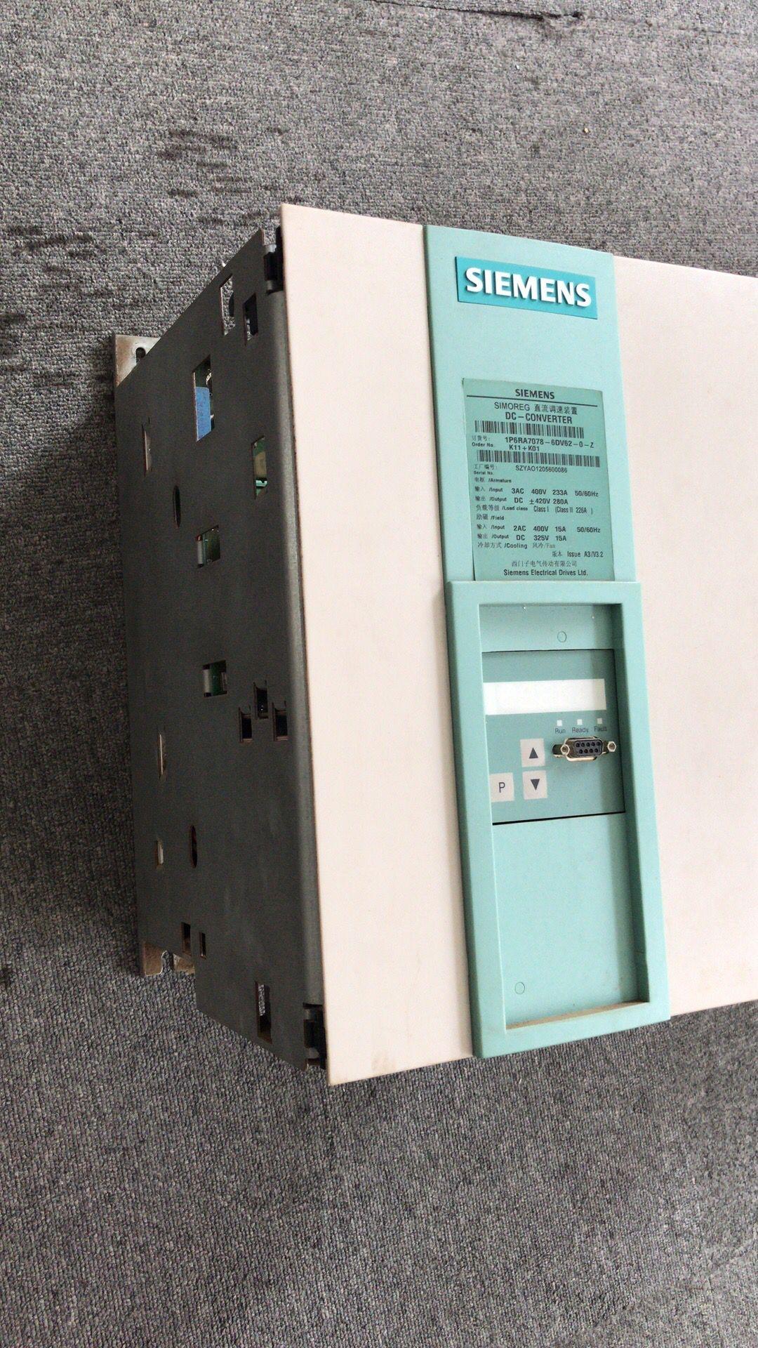 鹤岗快速维修西门子6RA70系列过电流报警公司