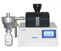 ST-G200高速中药研磨仪厂家