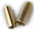 131198透析袋(3500-5000)CE膜