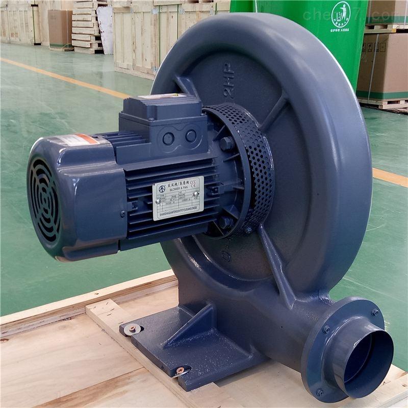 CX-125耐高温中压风机 2.2KW隔热风机