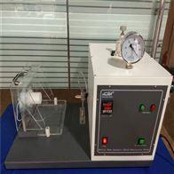 LTAO-63医用防护口罩合成血液穿透性能试验仪