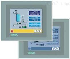 ESA人机界面