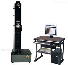 WDW-02型微机控制电子万能试验机