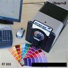 罗维朋全能型台式表面色度色差仪