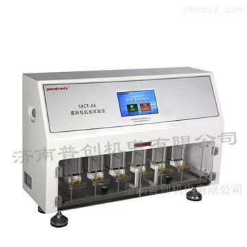 SBCT-A6普创科技 酱料包抗压测试仪