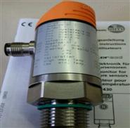出售IFM液位传感器LMT104