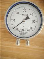 CYW-40B不锈钢差压表
