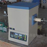 三溫區高溫管式爐
