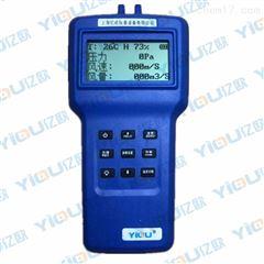 DP7000YIOU品牌DP7000存储型风速风压风温风量仪