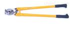 LK-201 手动线缆剪