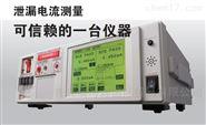 ST5541日本日置HIOKI泄漏电流测试仪