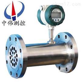 ZW-LWQ高压气体涡轮流量计