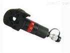 CPC-24H 分体式硬材质液压切刀