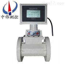 ZW-LWQ远传气体涡轮流量计