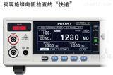 ST5520日本日置HIOKI绝缘电阻测试仪