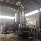 不饱和环氧树脂反应釜 固化剂生产设备