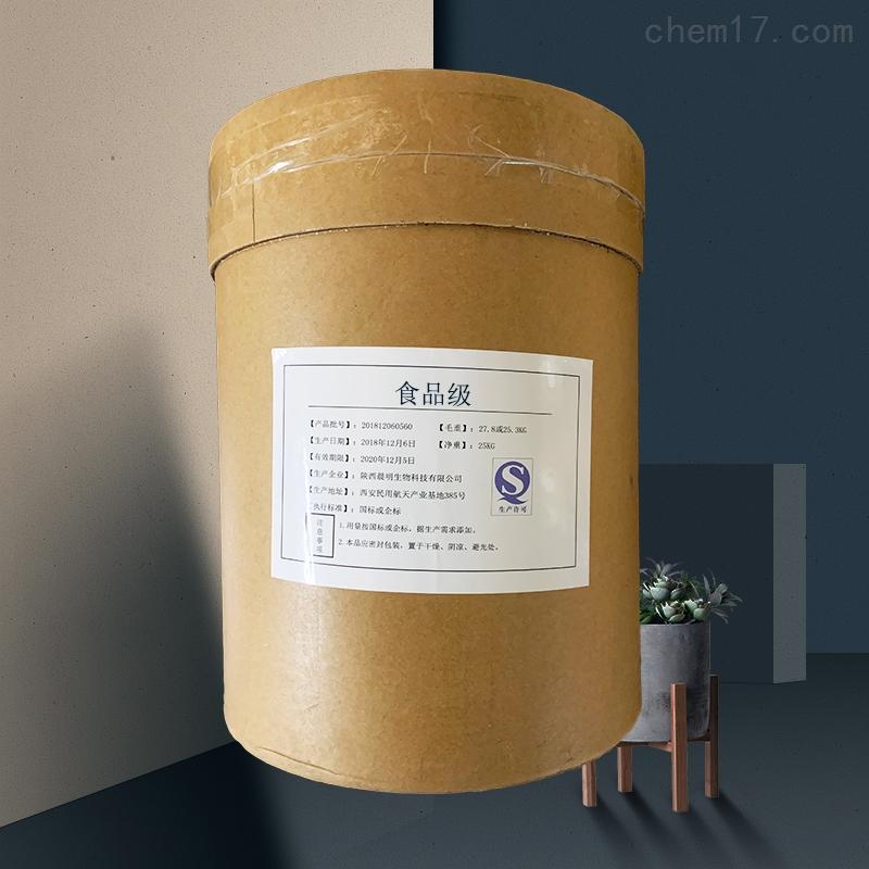 L-鸟氨酸生产厂家