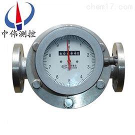 ZW-TYL-B不锈钢椭圆齿轮流量计