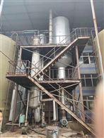 5吨二手不锈钢蒸发器处理
