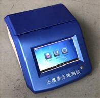 土壤养分检测仪STY-6CP