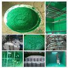 玻璃鳞片胶泥产品详细介绍