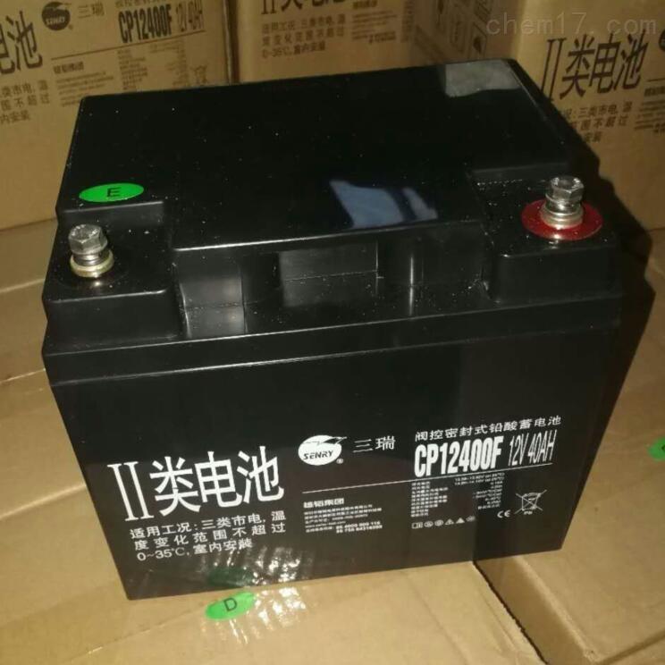 三瑞蓄电池系列