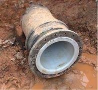 HDPE短管内衬修复
