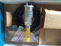 DMT143DMT143经济型露点传感器