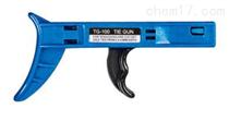TG-100尼龙扎带钳