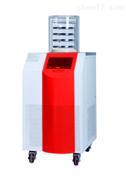 实验室立式冷冻干燥机