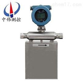 ZW-DMF卫生型质量流量计