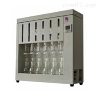 实验室脂肪检测仪SZF-06A