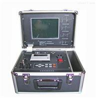 ZD9601F电缆故障寻踪仪