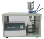 细菌过滤器HD-CA-2