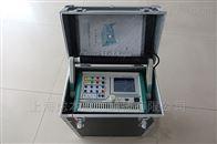 GY5003智能型三相微机型继保测试系统