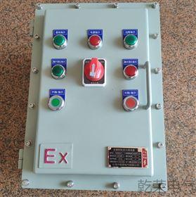 BXK防爆电动阀门控制箱